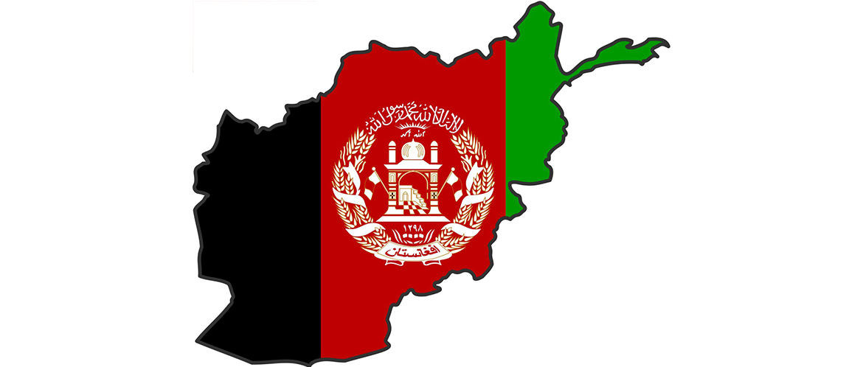 afghaniztananalytucal